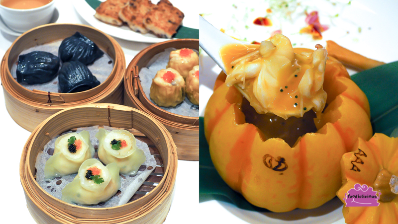 Tien Court By Copthorne King S Hotel New Cantonese Delicacies Dim Sum August 53 Off Promo Oo Foodielicious